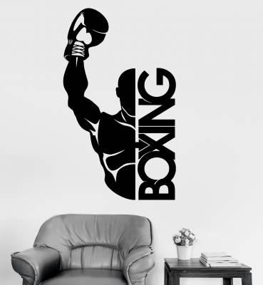 Adesivo de Parede Boxe Boxing