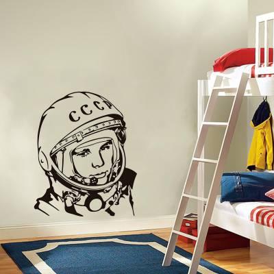Adesivo de Parede Diversos Astronauta