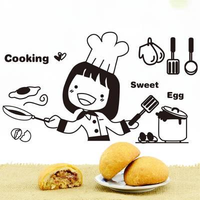 Adesivo de Parede Chefe De Cozinha Cute