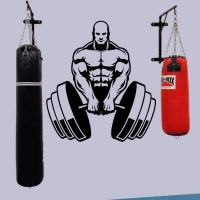 Adesivo de Parede Esporte Levantamento de Peso