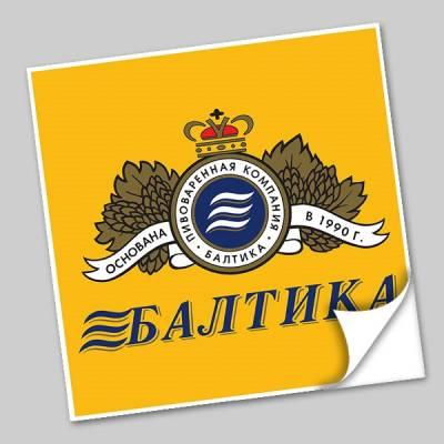 Azulejo Unitário Rótulo de Cerveja Bajithka 241