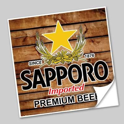 Azulejo Unitário Rótulo de Cerveja Sapporo 248