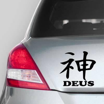 Adesivo de Carro Deus E Japonês
